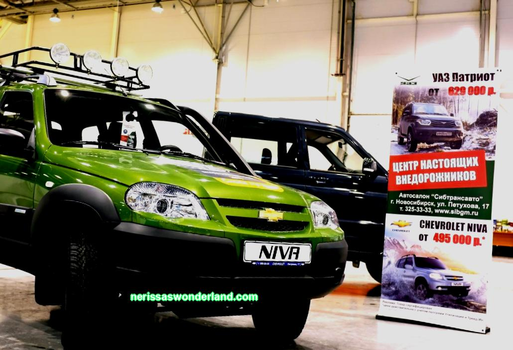Which is more reliable: Niva Chevrolet or UAZ Patriot