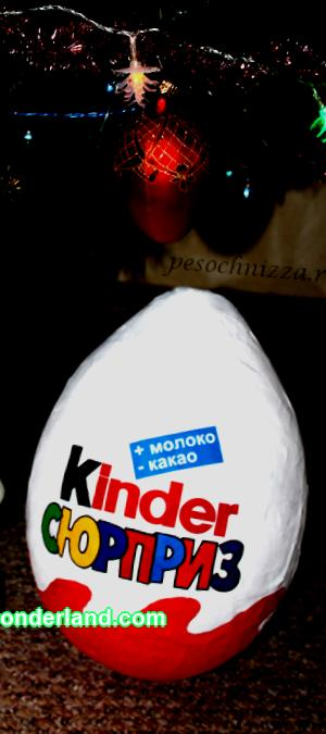 Kinder do it yourself from paper
