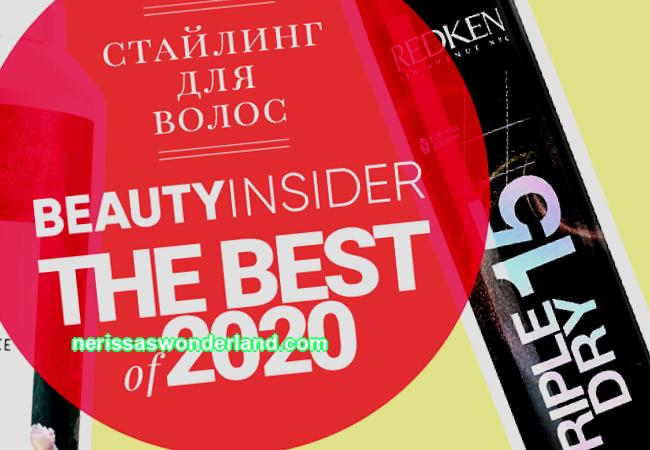 Best leave-in hair care & styling - 2020