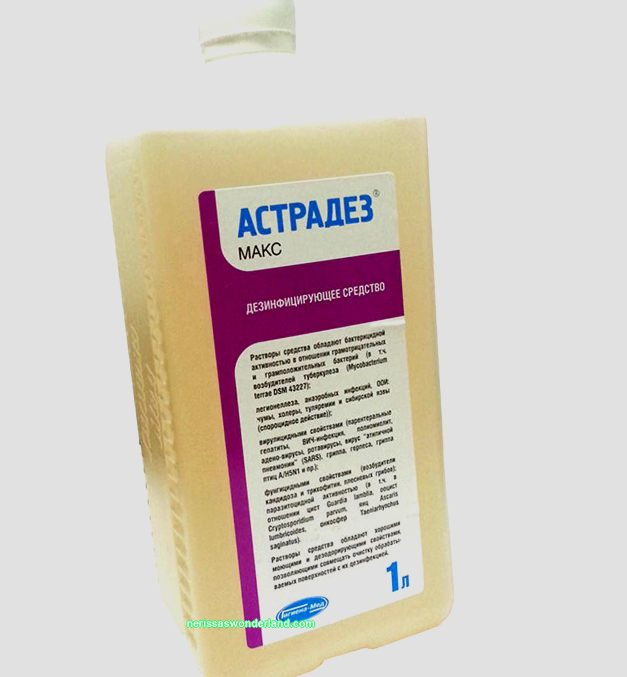 Disinfectant, 1 l, ASTRADEZ MAX, concentrate
