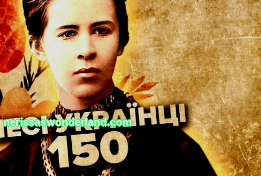 A feminist that not everyone understood: interesting facts from the life of Lesya Ukrainka