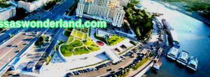 Hotel Radisson Ukraine in Moscow. The hotel consists of 1500 thousand rooms.
